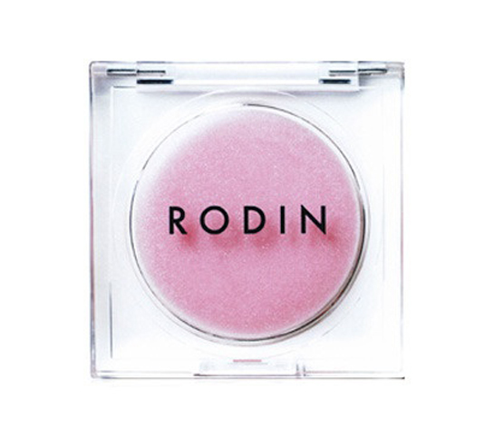 Rodin Lusso Lip Balm