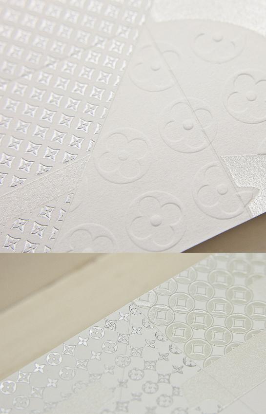 Louis Vuitton invitation 2