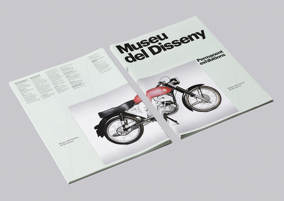 Museu Del Disseny by Atlas